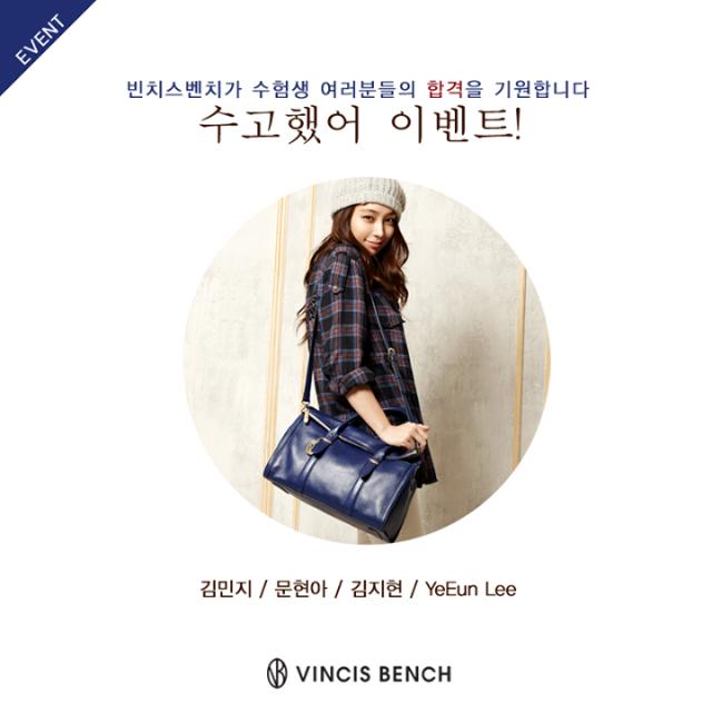 Vincis__Bench